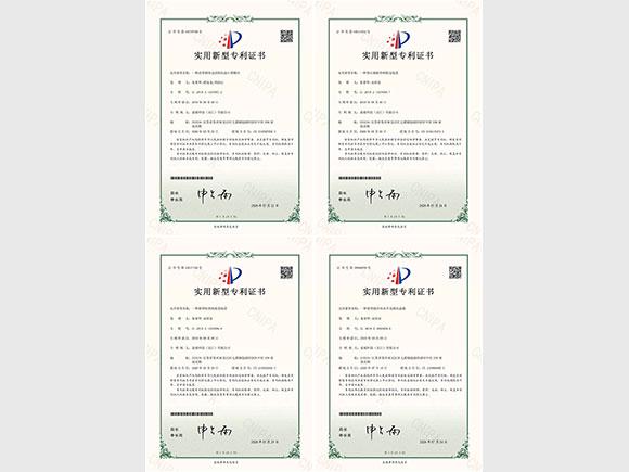 富威はさらに4つの「ライセンス特許」を獲得しました